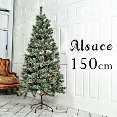 クリスマスツリークリスマスツリー150cmクリスマスツリーヌードツリードイツトウヒツリー