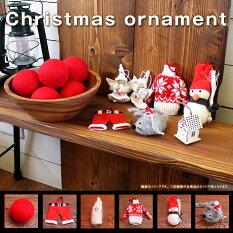クリスマスツリーオーナメントセット赤【ルージュ計18個】ハンドメイドぬいぐるみかわいいナチュラル雪だるまねずみサンタコットンボールクリスマスツリー飾り