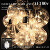 Electric bulb Garland light outlet ornament light control remote control AC light illuminations Christmas naked bulb lamp Shin Garland pull decoration decoration mark party wedding decoration