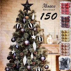 クリスマスツリー150cm10月下旬入荷予約枝が増えた2018ver.樅クラシックタイプ高級ドイツトウヒツリーオーナメントセット鉢カバー付属カラーボールアルザスツリーAlsaceおしゃれ北欧