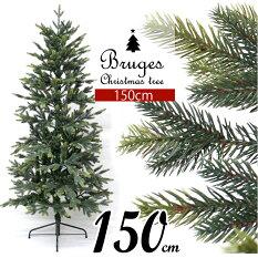 クリスマスクリスマスツリー150cm樅北欧おしゃれ【ブルージュヌードツリー】かわいいツリークラシックタイプ高級クリスマスツリー