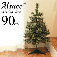 アルザスクリスマスツリー90cm高級クリスマスツリードイツトウヒツリーJ-90cmヌードタイプヌードツリー【送料無料】11月上旬入荷予約