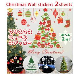 楽天市場 クリスマスツリー イラスト かわいいの通販