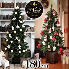 10月上旬入荷予約クリスマスツリー180cmポットツリーノエル木製ポット樅北欧おしゃれオーナメントつきLEDイルミネーション付きかわいいポットクリスマスツリー白赤【送料無料】