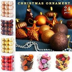 クリスマスツリーオーナメントセットchristmastreeアソート飾りボールドロップゴールド、レッド、ピンクゴールドオーナメントクリスマスツリー飾り北欧ミニ年店舗店家庭用