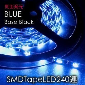 Led 테이프 측면 발광 SMD 240 연 블루 블랙 베이스 절단 가능 연장 약 5mDIY