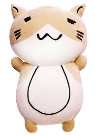 猫渕さん ねむねむ ぬいぐるみ (抱き枕)