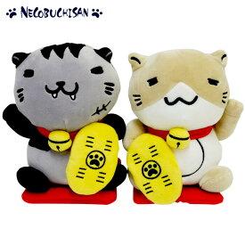 招き猫渕さん&招き黒渕 ぬいぐるみ セット 抱き枕