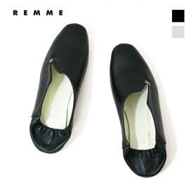 REMME レメ 7067 サイドVカットフラットパンプス レディース 痛くない フラット シューズ マニッシュ ぺたんこ パンプス ブラック シルバー ローヒール ground 靴レビューキャンペーン実施中
