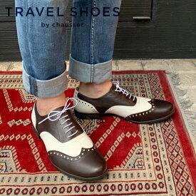 TRAVEL SHOES by chausser メンズシューズ トラベルシューズバイショセTR-004M ウィングチップマニッシュシューズ ブラック×ホワイトコンビ ダークブラウン×ホワイトコンビ ground 靴レビューキャンペーン実施中