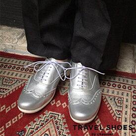 【新色】TRAVEL SHOES by chausser トラベルシューズバイショセ TR-004 ウィングチップマニッシュシューズ レースアップ ウイングチップ シルバー×ホワイト ground 靴