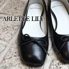 ARLETTE LILY アルレットリリー AL2001K バレエパンプス スクエア ground 靴 フラット リボン レビュー キャンペーン実施中