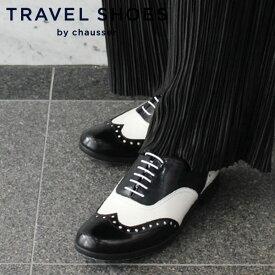 【新型】トラベルシューズバイショセTR-004G ガラス加工ウィングチップメダリオンマニッシュシューズ TRAVELSHOESbychausser 晴雨兼用 靴 疲れにくい 歩きやすい 旅行用 レザー 革 黒 レディース ground 靴 レビューキャンペーン実施中 ブラック×ホワイトコンビ