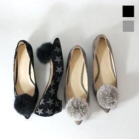 chiakikatagiriチアキカタギリ1160085ラビットファー2WAY星柄パンプスブラックグレイground靴 【キャッシュレス5%還元対象】