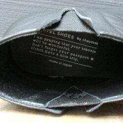 【送料無料】TRAVELSHOESbychausser(トラベルシューズバイショセ)TR-005晴雨兼用サイドゴアブーツブラック|ground|靴|レイン|