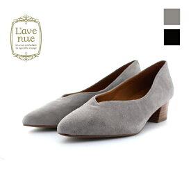期間限定ポイント5倍L'avenueラヴェニュー(PUPE)P17A01Vカットローヒールパンプスパンプスレディースシューズブラックグレーground靴