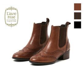 【2018秋冬】L'avenueラヴェニュー4906リアルレザーウィングチップサイドゴアショートブーツブラックダークブラウンサイドゴアショートブーツレディースground靴