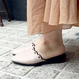 499c11da9cf9 HOMERS ホーマーズ18088スカラップフラットミュールピンクベージュ ground 靴 母の日 クーポン対象