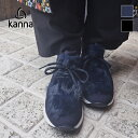 Kanna 8874 1