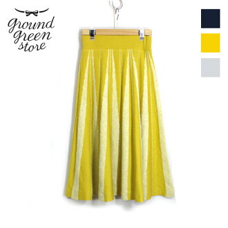 groundgreenstore ground green store 732310 12 gauge boucle long flared skirt light gray yellow navy flared skirt boucle groundware Mother's Day point 5 times