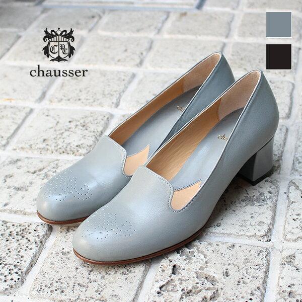 chausser ショセ C-2265 メダリオンオペラパンプス ブラック グレイ オケージョン ground 靴 母の日 クーポン対象