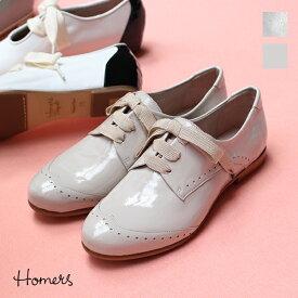 HOMERSホーマーズ15097ウイングチップレースアップシューズホワイトシルバーベージュground靴 【キャッシュレス5%還元対象】