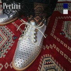 【セールクーポン30%対象】Pertiniペルティニ191W15929パンチングマニッシュシューズシルバーローファーレースアップground靴クーポン