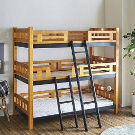 商品名 BB3 三段ベッド フレームのみライトブラウンサイズ 幅104 奥行209 高さ198cm大人も子供も長く使える 3段ベッドゲストハウス 民宿 民泊 社員宿舎 学生寮ポップカジュアルデザイン