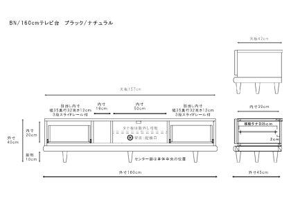 P19Jul15BNテレビ台160cmテレビボードローボードカラー|ナチュラルサイズ|幅160奥行45高さ40cm生産国|国産日本製主素材|オーク無垢材硬質シート北欧家具モデム収納付きTV台TVボード150cm完成品