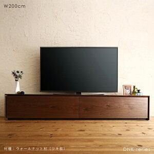 商品名| DNK テレビ台 200cm テレビボード ローボードカラー| ウォールナット オークサイズ| 幅 200 奥行40 高さ35cm生産国| 国産 日本製主素材| 突板 天然木シート北欧ローボード 収納付きテレビ