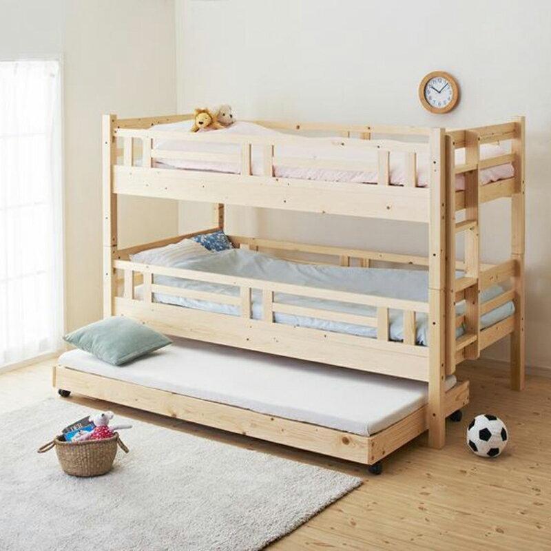商品名| FRC 3段ベッド フレームのみモダンデザインサイズ| 幅107.5 奥行き211.5 高さ150cmナチュラル ホワイト分離式 三段ベッド大人も子供も長く使えるゲストハウス 民宿 民泊 社員宿舎 学生寮