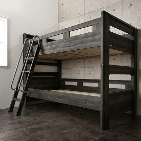 商品名| GGO 二段ベッド フレームのみサイズ| 幅214.5 奥行108 高さ163cm分離式 2段ベッド大人も子供も長く使えるゲストハウス 民宿 民泊 社員宿舎 学生寮ポップカジュアルデザイン 収納引出し付き