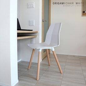 商品名| ORIGAMI デスクチェア 単品1脚カラー| ホワイト / グリーン材 料| ポリプロピレン 天然木サイズ| 幅45 奥行49 高さ82/座面高43cmおしゃれ 椅子 イス ワークチェアオフィスや書斎 学習チェア オフィスチェア テレワーク