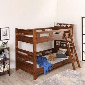 商品名| RDD 二段ベッド マットレス付きモダンデザインサイズ| 幅104.5 奥行210 高さ158.5cm分離式 2段ベッド大人も子供も長く使えるゲストハウス 民宿 民泊 社員宿舎 学生寮