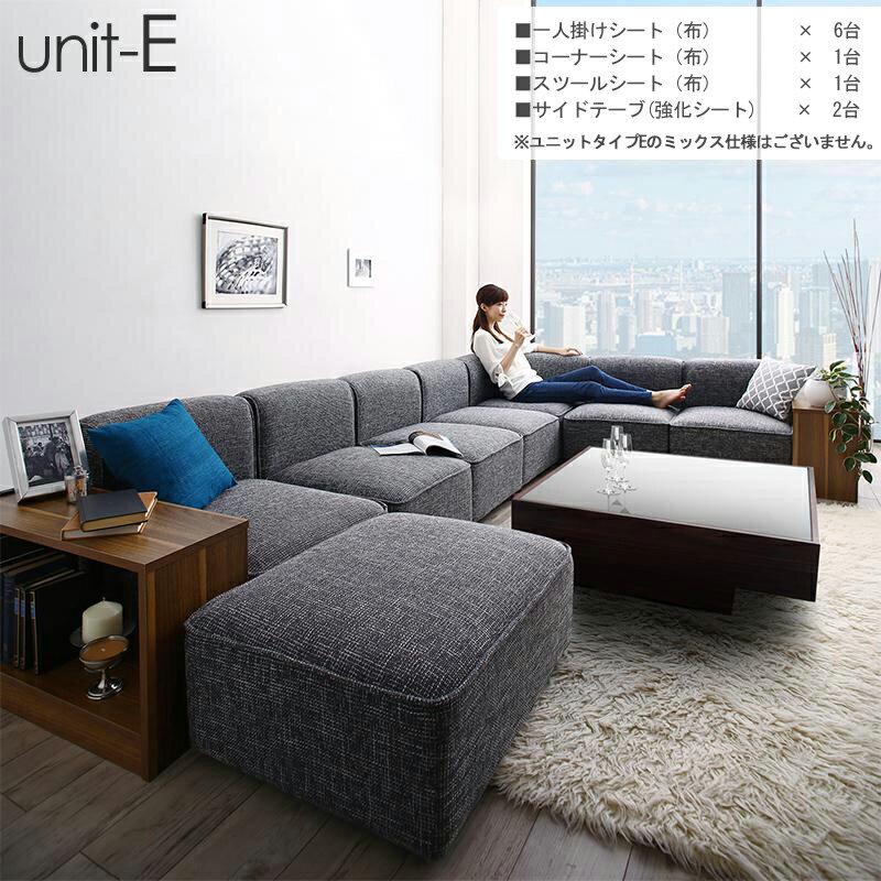 商品名| UN-Dユニットタイプ E セット コーナーソファカラー| 2色対応主素材| ポリエステル 合成皮革 ウレタンフォームお部屋のスタイルに合わせて変化可能レイアウト自由自在 サイドテーブ付き※1年保証付き モダン 北欧 sofa 4人掛け 3人掛け