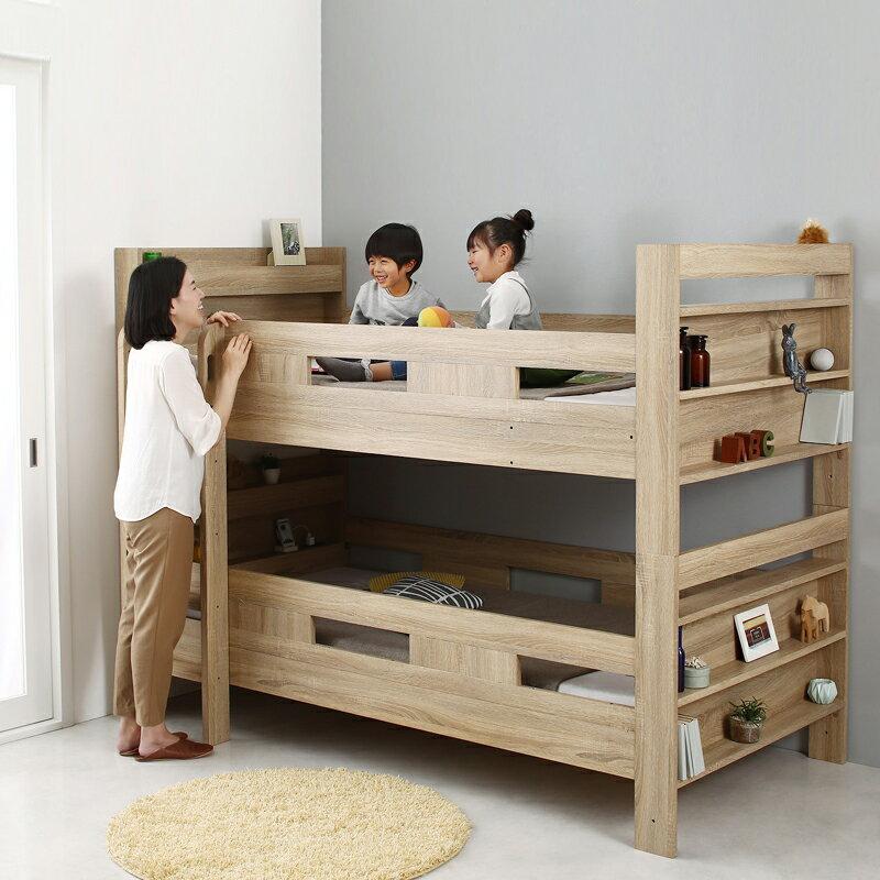 商品名| WTS 二段ベッド フレームのみモダンデザインサイズ| 幅102 長さ220 高さ160cm分離式 2段ベッド大人も子供も長く使えるゲストハウス 民宿 民泊※下段サイドガードなしのお求めやすいタイプもあります