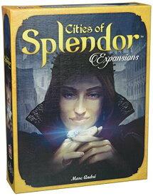 宝石の煌き スプレンダー Splendor 都市 拡張セット 並行輸入品