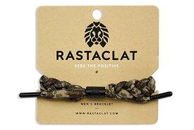 RASTACLAT BRAIDED BRACELET (GREEN CAMO)ラスタクラット/ブレスレット/グリーンカモ