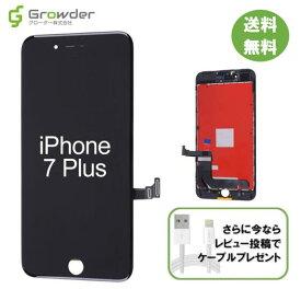 【即日発送】【保証付き】iPhone 7 Plus フロントパネル 修理 パーツ LCD 互換 液晶 タッチパネル 画面修理 パネル スクリーン ガラス 交換 修理【送料無料】