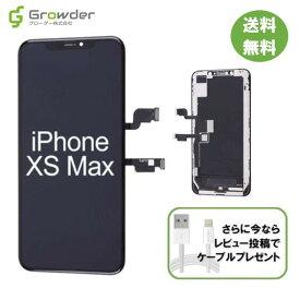 【楽天1位】【即日発送】【保証付き】iPhone XS Max 有機EL フロントパネル 修理 パーツ OLED 互換 液晶 タッチパネル 画面 修理 パネル スクリーン ガラス 交換 修理【送料無料】