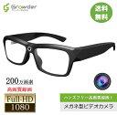 【新商品!】【高品質】フルHDメガネ型ビデオカメラ 32GB メガネ カメラ フルハイビジョン対応 フルHDメガネ型ビデオ…