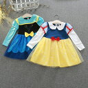 女の子 ドレス ワンピース 子供 キッズ プリンセス ワンピース 子供 仮装 なりきり ドレス 女の子 長袖ワンピース 発…