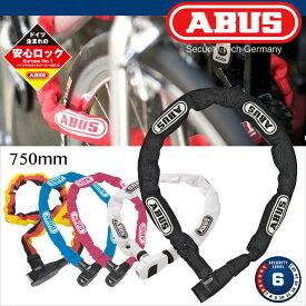 【即納可】685 Shadow チェーンロック 750mm ABUS アブス 自転車 鍵 盗難防止 駐輪