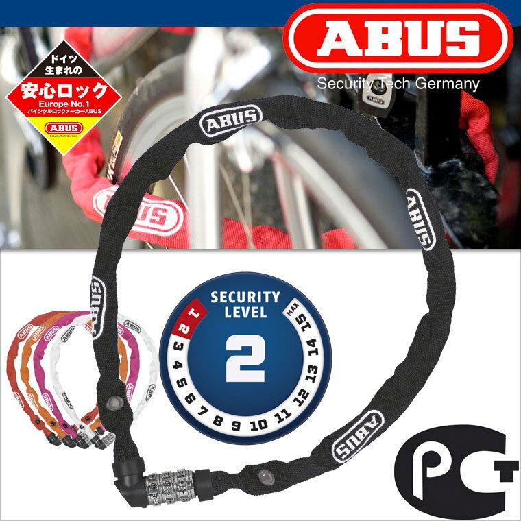 【即納可】1200 チェーンロック 600mm ABUS アブス 自転車 鍵 ダイヤル式 盗難防止 駐輪