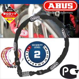 [お買い物マラソン ]【即納可】1200 チェーンロック 600mm ABUS アブス 自転車 鍵 ダイヤル式 盗難防止 駐輪