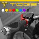 TOGS トグス マルチハンドルポジション マウンテンバイク フラットハンドル クロスバイク サイクリング 自転車