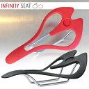 infinity seat インフィニティーシート 自転車 ピスト ロードバイク 送料無料