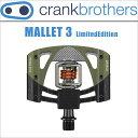 [お買い物マラソン+クーポン]MALLET 3 限定カラー マレット CrankBrothers クランクブラザーズ ダウンヒル フリーライ…