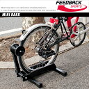 【即納】MINI RAKK ミニラック Feedback Sports フィードバックスポーツ 小径車 ブロンプトン brompton 自転車 サイクリング