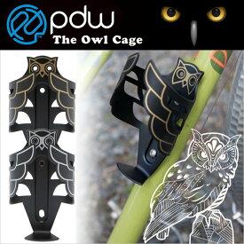 ふくろうケージ 自転車 ボトルケージ ボトルホルダー PDW ポートランドデザインワークス The owl Cage しまなみ海道 ツーリング ドリンクホルダー おしゃれ フクロウケージ 梟ケージ